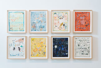 Clare Grill: Mary Mary, installation view
