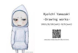 Ryoichi Yamazaki  - Drawing works -, installation view