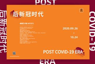 POST-COVID-19 ERA, installation view