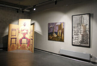 Aurum of the Place - Ukrainian contemporary art exhibition opens in the Carpathians, installation view