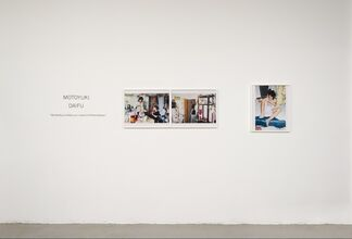 """Motoyuki Daifu """"My Family is a Pubis. So I cover it in Pretty Panties."""", installation view"""