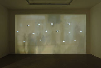 Egami Etsu - This is Not a Mishearing Game, installation view