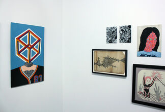 The Essential Collection, installation view
