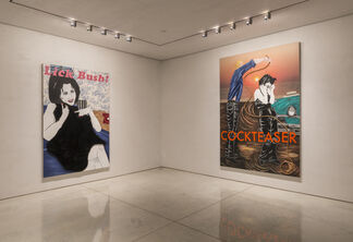 Kathe Burkhart: From the Liz Taylor Series, installation view
