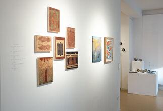 OTAKARA - Entdeckungen, installation view