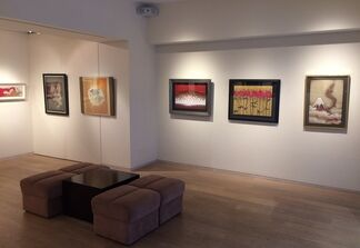 The Red - Men -, installation view