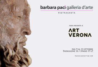 Art Verona 2014, installation view