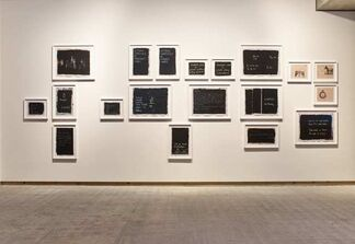 Corrections to the First Draft of History, installation view
