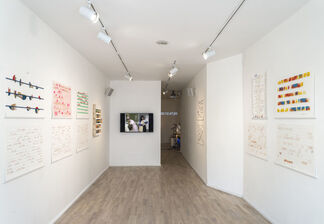 Ander Mikalson: Threes Company for Eight Performers, installation view
