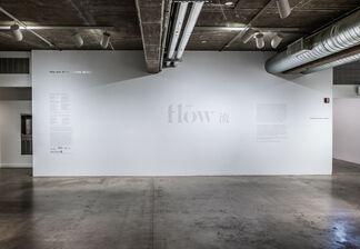 flow    流, installation view