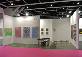 Gallery Yamaki Fine Art at Art Basel Hong Kong 2014, installation view