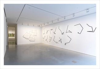 Manfred Mohr: one and zero, installation view