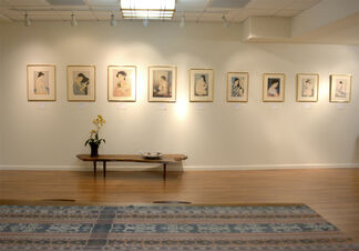 After the Bath, installation view