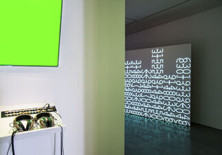 Party Booby Trap, installation view