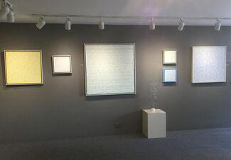 Salon I - 2019 -, installation view