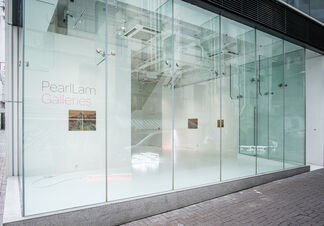 Mass: REVITAL COHEN & TUUR VAN BALEN solo exhibition, installation view