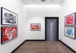 Haluk Akakçe, 'Love Time Garden', installation view