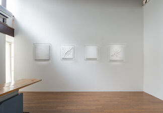 Cosmic Perspective, installation view