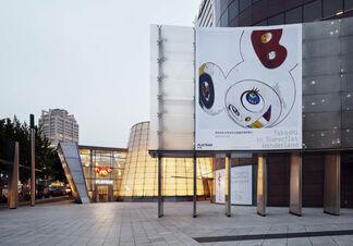 "Takashi Murakami: ""Takashi in Superflat Wonderland"" at Plateau, Samsung Plateau Museum Seoul, installation view"