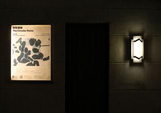 Wen Wu | The Circular Ruins, installation view