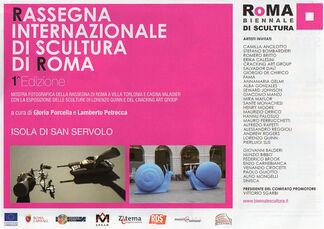 Rassegna Internazionale di Scultura di Roma, installation view