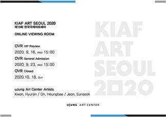 KIAF Online Viewing Room, installation view