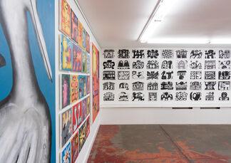 Kentaro Okawara: HOLD TIGHT, installation view