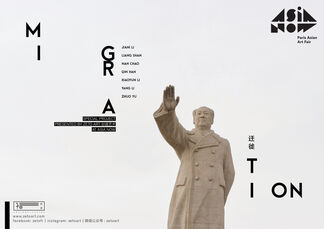 ZETO ART at ASIA NOW 2017, installation view