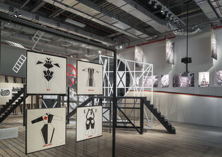 Russian Performance: A Cartography of its History, installation view