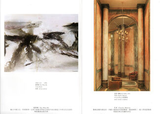 The Climax: An Exclamation of 21st Century, 5th Shanghai Art Fair, installation view