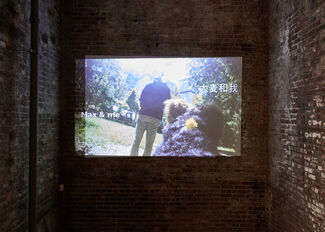 Peili: Greater New York, installation view