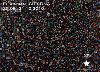 City DNA, installation view