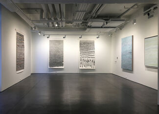 Francisca Sutil: Mute II, installation view