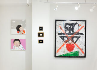 FACE TO FACE, installation view
