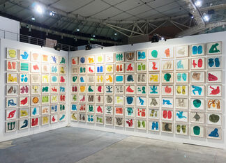 Art Athina 2017, installation view