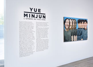 Yue Minjun, L'Ombre du fou rire, installation view
