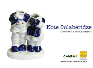 """Kote Sulaberidze """"Lovers that Lost their Heads"""", installation view"""