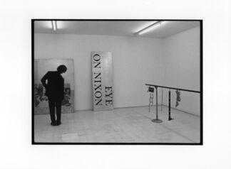 Pattern Room, installation view