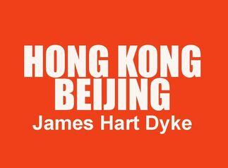 Hong Kong Beijing, installation view