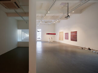 What it is about when it is about nothing, installation view