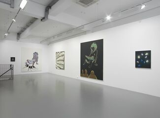 Tala Madani: Abstract Pussy, installation view