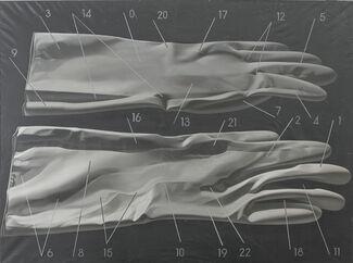 Zhang Peili | Uplifting, installation view
