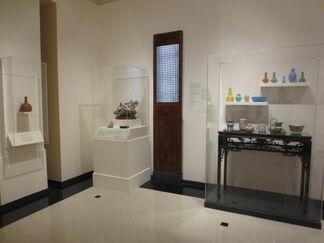 Asian Art Galleries, installation view