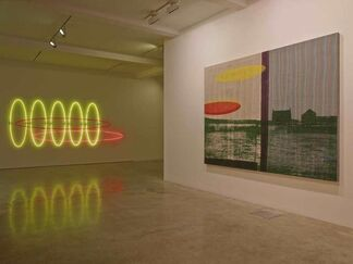 Shezad Dawood: Towards the Possible Film, installation view