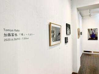 """Tomiya Kato """"Circle -tamaki-"""", installation view"""