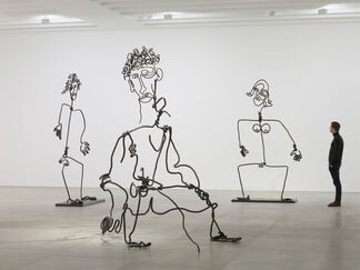 STICKS WITH DICKS AND SLITS, installation view