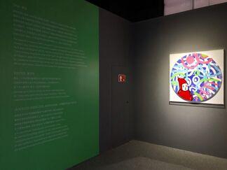 Eddie Kang Lifecycle Exhibition 2019, installation view