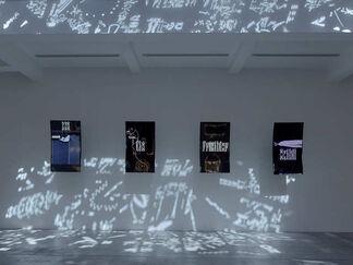 Adrián Villar Rojas, installation view