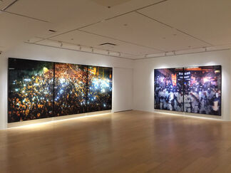 Wang Guofeng, PROBE II, installation view