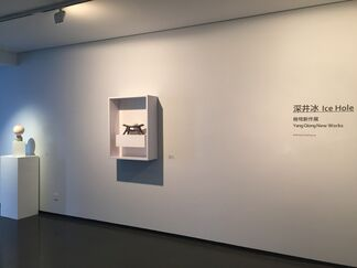 Ice Hole – Yang Qiong New Works, installation view